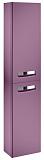 Шкаф пенал Roca Gap 35 см R, фиолетовый