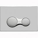 Кнопка смыва VitrA Sirius 740-0480 глянцевый хром