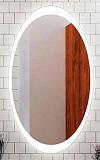 Зеркало Relisan Kasandra 60x105 см, с подсветкой