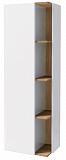 Шкаф пенал Jacob Delafon Terrace 50 см L белый бриллиант