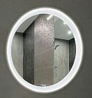 Зеркало Relisan Alisa 77x77 см, с подсветкой