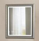 Зеркало Relisan Berta 63x78 см, с подсветкой
