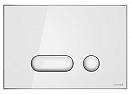 Кнопка смыва Cersanit Intera BU-INT/Wh белый глянцевый