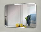 Зеркало Relisan Emma 80x60 см, с подсветкой