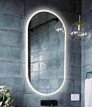 Зеркало Relisan Melina 55x100 см, с подсветкой