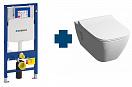 Подвесной унитаз Keramag Set Smyle 57153+111.300 комплект 3 в 1