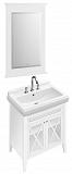 Мебель для ванной Villeroy&Boch Hommage 70 см белый