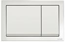 Кнопка смыва Cersanit Enter BU-ENT/Wh белый