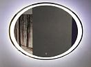 Зеркало Relisan Gloria 90x70 см, с подсветкой