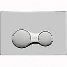 Кнопка смыва VitrA Sirius 740-0485