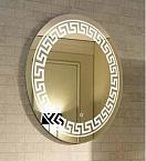 Зеркало Relisan Laureen 77 см, с подсветкой