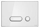 Кнопка смыва Cersanit Intera BU-INT/Whg/Gl белый глянцевый