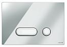 Кнопка смыва Cersanit Intera BU-INT/Cg хром глянцевый