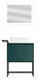 Мебель для ванной Cersanit Botanique 80 см, зеленый