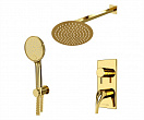 Душевой набор WasserKRAFT Sauer A71207 золото