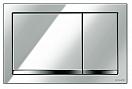 Кнопка смыва Cersanit Enter BU-ENT/Cg хром глянцевый