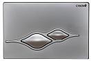 Кнопка смыва Creavit Ufo GP1002.00 серый матовый