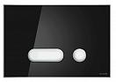 Кнопка смыва Cersanit Intera BU-INT/Blg/Gl черный глянцевый