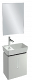 Мебель для ванной Jacob Delafon Reve 42 см белый бриллиант (снято с производства)