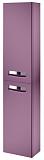 Шкаф пенал Roca Gap 35 см L, фиолетовый